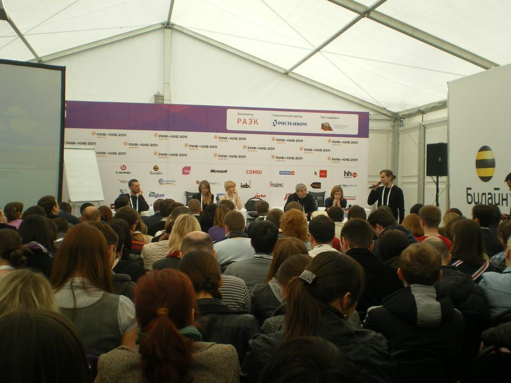 РИФ и КИБ 2011, интернет, что делают люди в сети