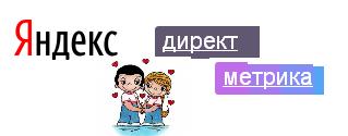 avatar_diteky_i_metrika