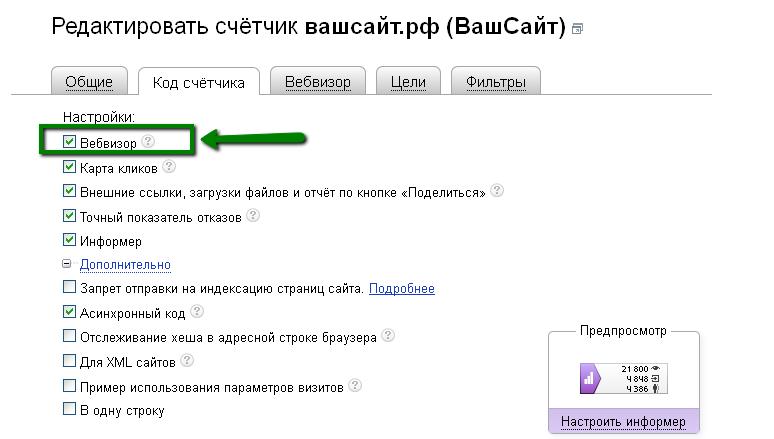 04_яндекс_метрика