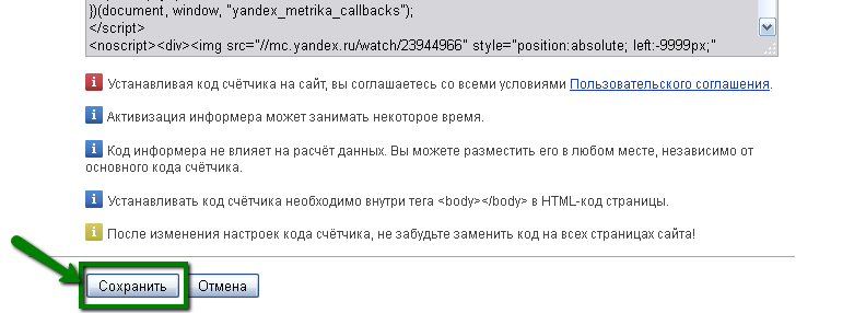 06_яндекс_метрика