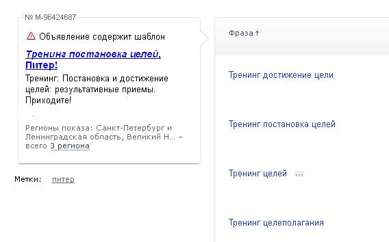 Тренинг_постановка_целей