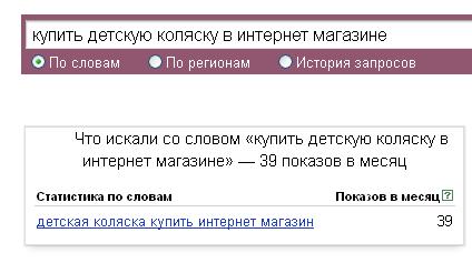 купить_детскую_коляску_интернет_магазин
