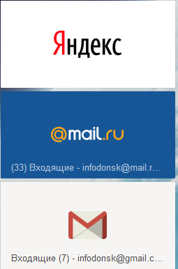 аватар-почта