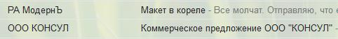 2_Тема_письма